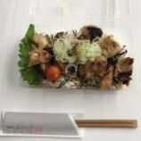 『焼き鳥丼』の画像