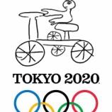 『【乃木坂46】東京オリンピックのロゴと乃木坂のイラストをコラボしてみた結果wwww』の画像