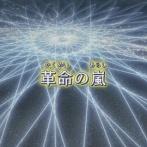 【遊戯王デュエルセレクション】第24回 遊戯王ARC-V78話「革命の嵐」実況まとめ