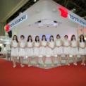 東京モーターショー2015 その211(トヨタ紡織)
