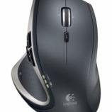 『ロジクール ワイヤレスマウス m950t』の画像