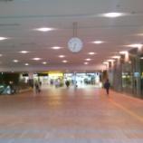 『わずか100円の「ホームライナー」! 手稲から札幌まで乗車してきました!』の画像