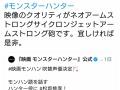 【悲報】松坂桃李さん、オタクツイートでまたもファンのまんさんを困惑させてしまう