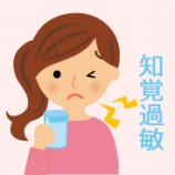 『歯がしみる原因は?【篠崎 ふかさわ歯科クリニック】』の画像