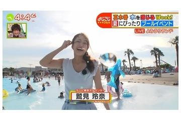 【画像】テレ東でドスケベ女子アナ