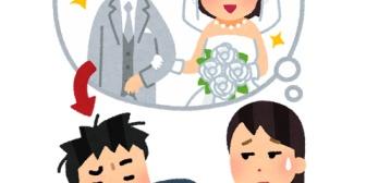 結婚5年目なんだけど旦那が同棲するまで給料を母親に管理してもらってたことやATM使い方知らないことにビックリ