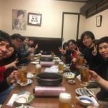 『整動協会主催 公認勉強会 in北海道☆成功体験&失敗体験こそ、財産であります!!』の画像