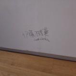 『【元乃木坂46】伊藤万理華、この書き方、デスノートみたい・・・』の画像