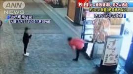 """【大阪】""""カニのオブジェ""""破壊、男性2人が謝罪…「仕事もお金もなく、お酒を飲んでむしゃくしゃしてしまった」"""