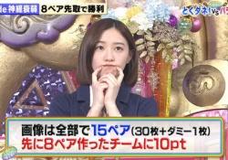 【乃木坂46】中田花奈ちゃんのこのポーズ、めっちゃ可愛いwwwww