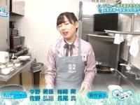 【日向坂46】きょんこ料理リベンジ企画、やっぱりダメだった模様wwwwwwww