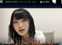 村山彩希、初のSR配信でタワー乱立www