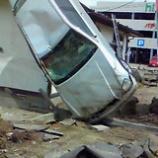 『津波の脅威』の画像