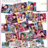 『[物販情報] 「=LOVE」アニバーサリーブックを販売!2周年記念コンサート会場&通販サイトにて同時販売…【イコラブ】』の画像