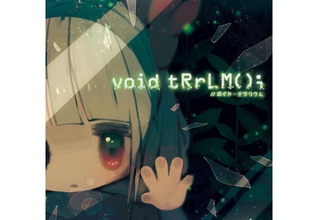 日本一ソフトウェア,新作ローグライクRPG「void tRrLM(); //ボイド・テラリウム」を発表