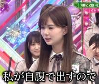 【欅坂46】松平璃子「私が自腹で出すので」