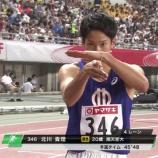 『【欅坂46】陸上400メートル北川貴理選手が『不協和音』のポーズやっててワロタwwww【動画あり】』の画像