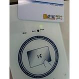 『ポイントカードが新しくなりました』の画像