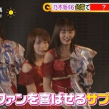 『乃木坂46が台北で行った『ファンを喜ばせるサプライズ』がこちら・・・』の画像