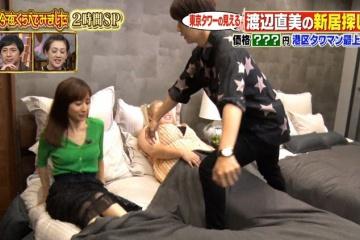 田中みな実の入浴シーンも! WEBムービーで美肌&美脚を披露