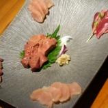 『Vin Gohan大阪忘年会「焼き鳥×日本酒とワイン」@鳥鳥』の画像