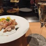 『ワインに合う創作鉄板焼き店~鉄板DINING O (テッパンダイニング オー)@ 大阪・福島』の画像