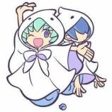 『ぷよぷよのキャラって可愛いよな』の画像