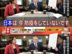 「日本の検査数は韓国の1/10、日本は検査せず感染者を隠蔽してる」← こういう奴を完全論破する方法wwwwww