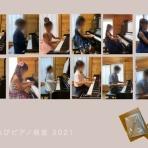 こもれびピアノ教室(千葉市美浜区)