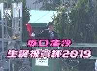 【朗報】なぎちゃん生誕祝賀杯レース開催される