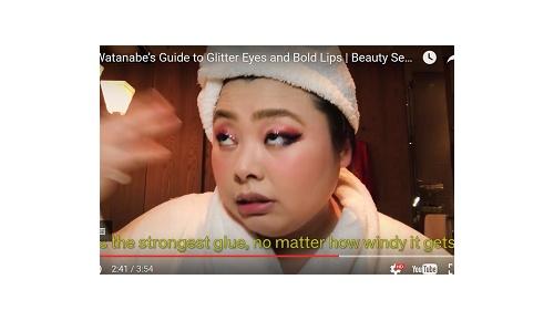 海外「ファンになった!」渡辺直美のメイク動画が米VOGUEで公開され大絶賛