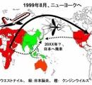 【速報】 女王アリ発見、いまずぐ北海道に逃げろ!