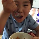 『いくら丼(かえし醤油レシピ)』の画像