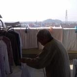 『今朝のグループホーム(洗濯)』の画像