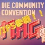 『またしても!VIPSが... CAPCOMと任天堂が!ドイツのMAG2018に参戦か!仮想通貨のすすめ 【VIPS】VIP☆STAR』の画像
