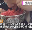 【画像】こういう丼の持ち方で分かる育ちの悪さwwwyww