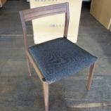 『【軽い椅子】イマダのウォールナット材の軽量チェア・Bowie』の画像