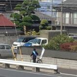 『津田沼・北習志野にて船橋市議会議員選挙の応援演説をして頂きました!』の画像