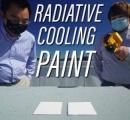 「世界一白い塗料」屋根に塗るだけでエアコン並みの冷却力 反射率98.1%