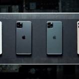 『【朗報】Apple超絶好決算でさらなる高みへ!バフェットをオワコン爺呼ばわりした投資家は泡吹いて失神wwww』の画像