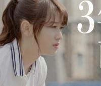 【欅坂46】ポニテあかねんが美しすぎたんだが!
