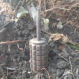 『対人地雷&不発弾の回収』の画像