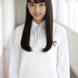 『【坂道研修生】HKT5期オーデと坂道オーデを掛け持ちしていた遠藤光莉というメンバーwwwwww』の画像