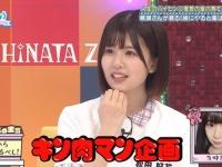 【日向坂46】18歳の松田こが可愛すぎる!!!!!