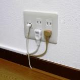 『電気コードやコンセントを隠して、すっきりとした空間に!』の画像