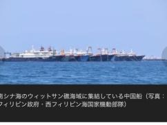 【非常事態】EEZ内に中国の民間武装船が200隻集結!!!! とんでもない事をおっ始めようとしてる模様!!!!