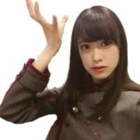 『【欅坂46】佐々木久美が衝撃的な『日課』を告白・・・』の画像