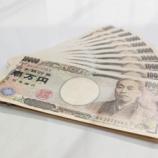 『16万円払ったけど私は何かになれたのだろうか』の画像