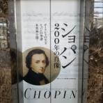smile ぴあのきょうしつ♪   愛知県豊橋市ピアノ教室