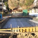 『北鎌倉。建築進捗。基礎工事で位置がずれてる!』の画像